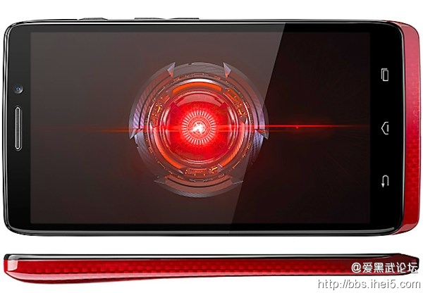 droid-ultra-droid-maxx-buy-now.jpg